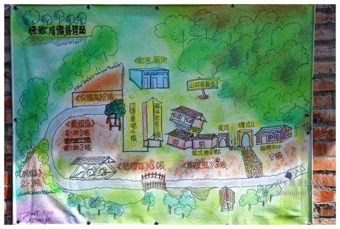新竹景點推薦尖石鄉那羅部落香草青蛙石01998