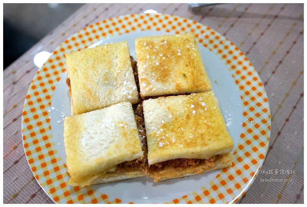 新莊美食推薦米豆早午餐08048