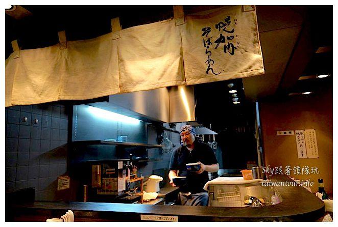 日本美食推薦山頭火拉麵大阪08522