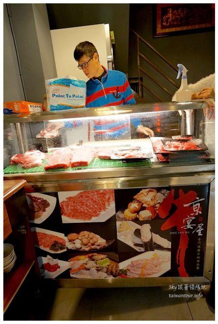 板橋美食推薦溫體牛肉吃到飽京宴屋07423