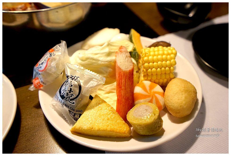 板橋美食推薦溫體牛肉吃到飽京宴屋07468