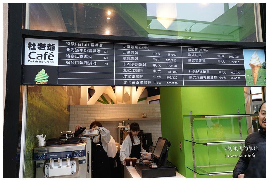 林口景點推薦三井過季商品mitsui outlet park07253