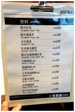 林口景點推薦三井過季商品mitsui outlet park07256