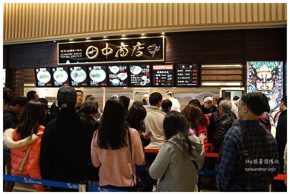 林口美食推薦日本滿天星08255