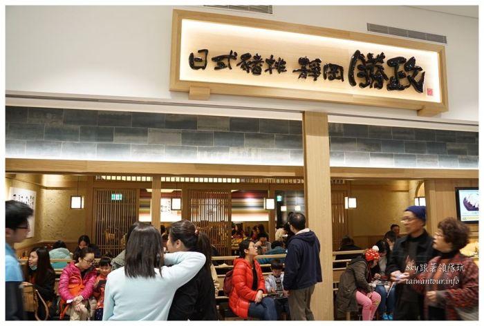 林口美食推薦日本靜岡勝政豬排08144