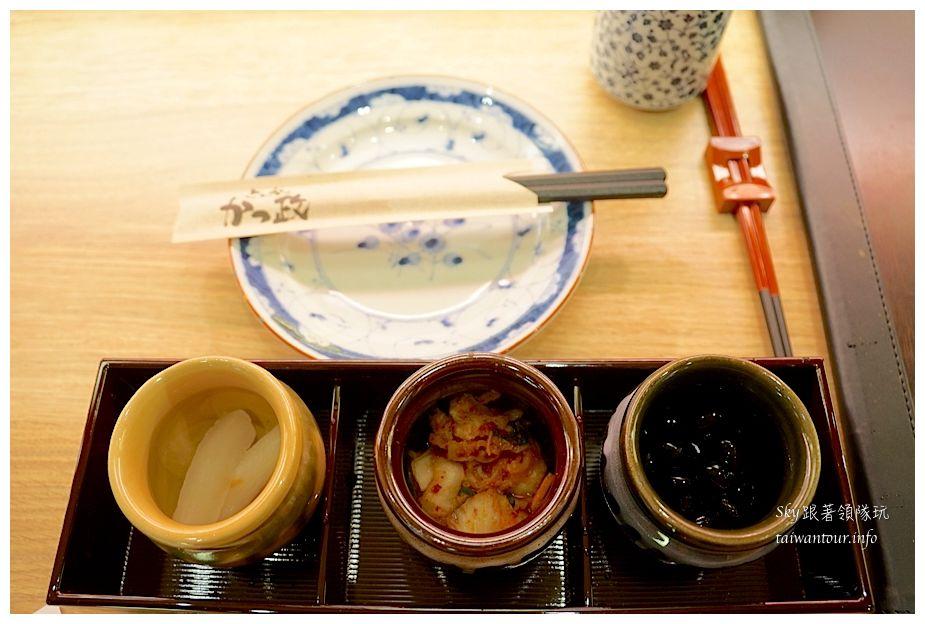 林口美食推薦日本靜岡勝政豬排08148
