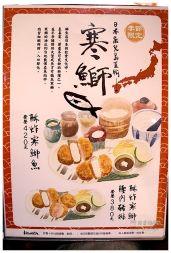 林口美食推薦日本靜岡勝政豬排08161