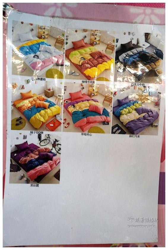 泰山寢具特賣會06963