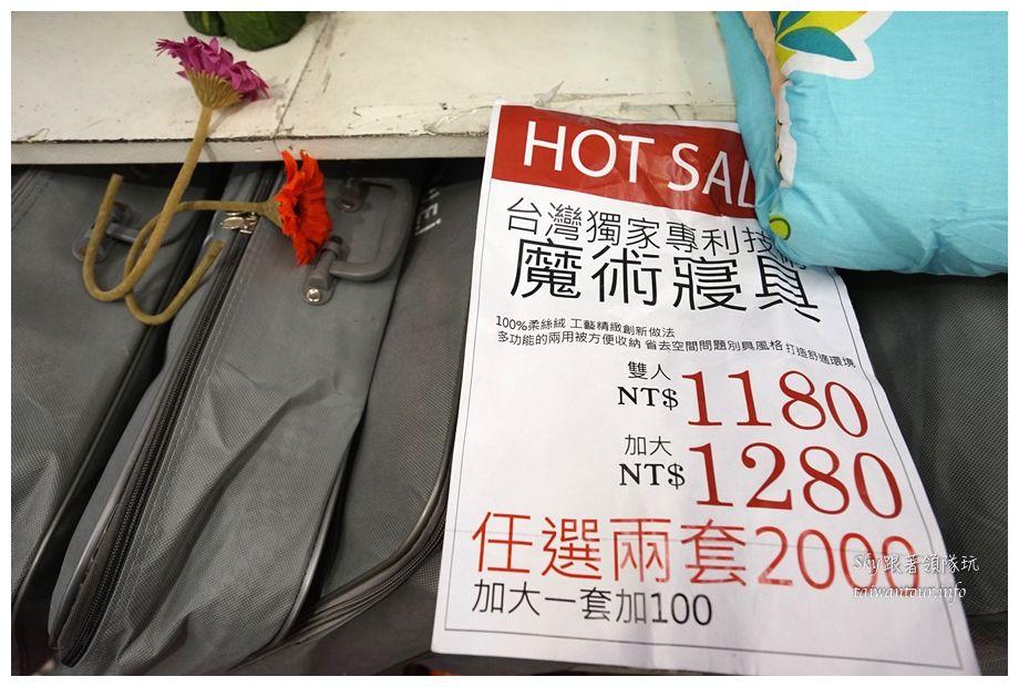 泰山寢具特賣會06983