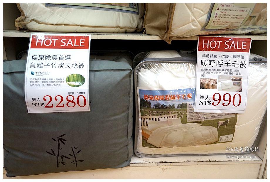 泰山寢具特賣會07000