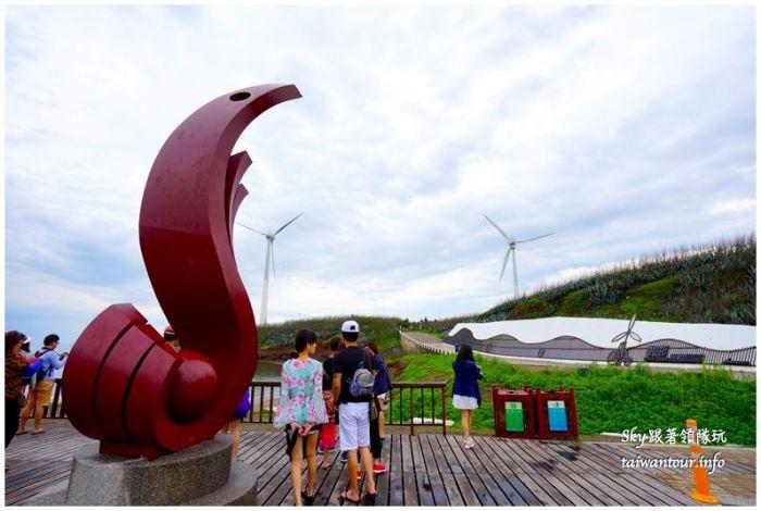 澎湖景點推薦DSC02356
