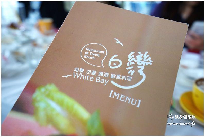 澎湖美食推薦白灣景觀餐廳DSC02983