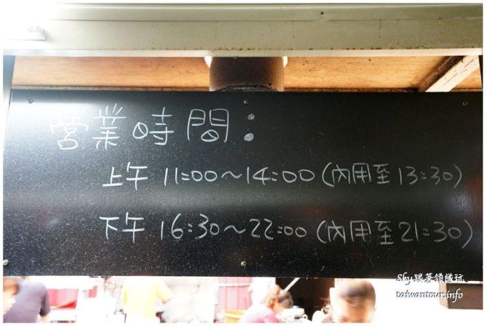 澎湖美食推薦馬路益燒肉飯DSC03063_结果