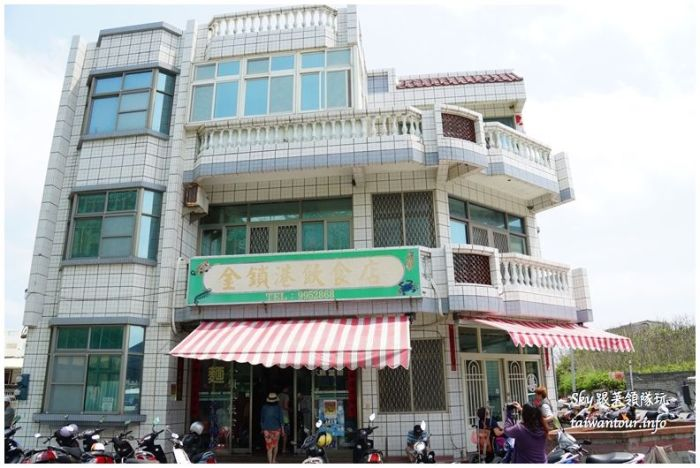 澎湖美食景點推薦食尚玩家DSC03663