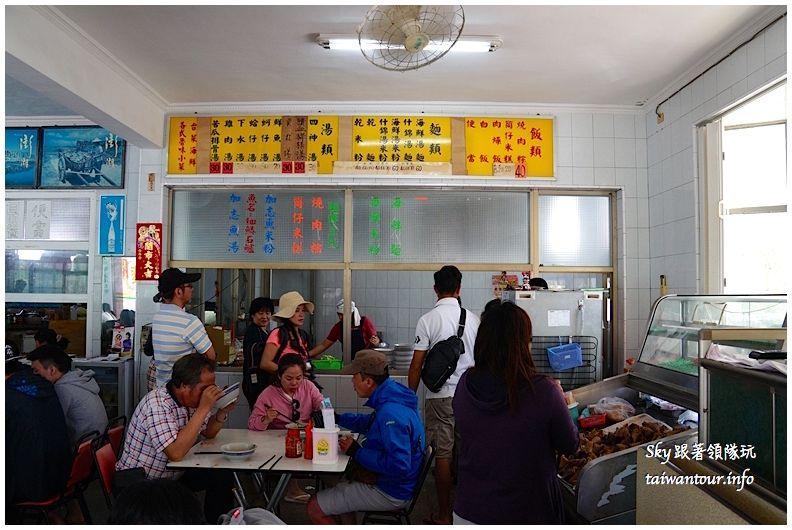 澎湖美食景點推薦食尚玩家DSC03671