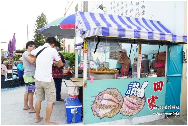 澎湖美食景點推薦食尚玩家DSC04021
