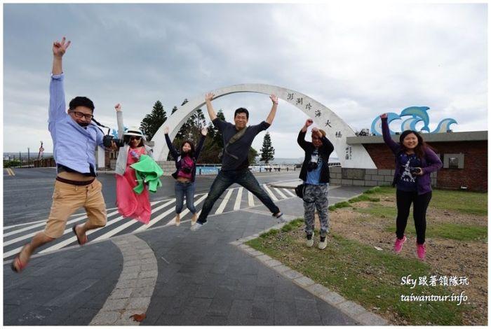 澎湖花火節美食景點推薦三日親子遊DSC02497_结果