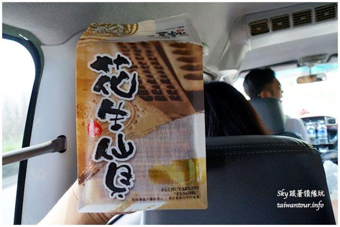 澎湖花火節美食景點推薦三日親子遊DSC03453_结果