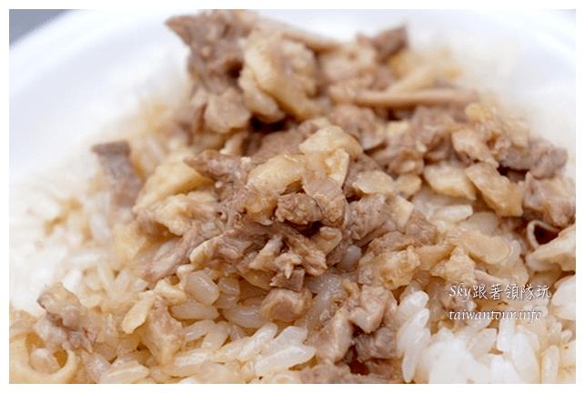 福安鴨肉飯03