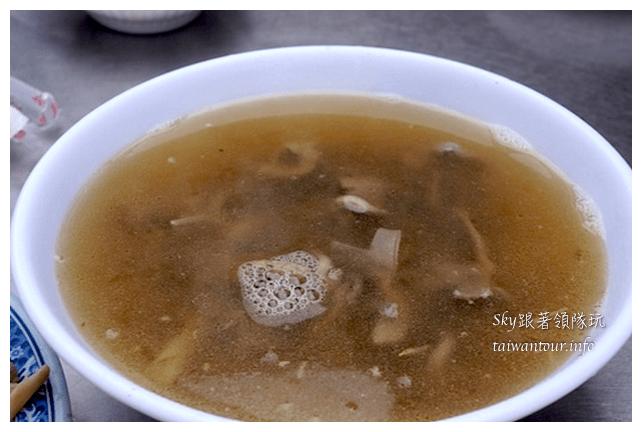 福安鴨肉飯15