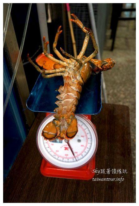 竹北海鮮燒烤美食鮮之屋06899