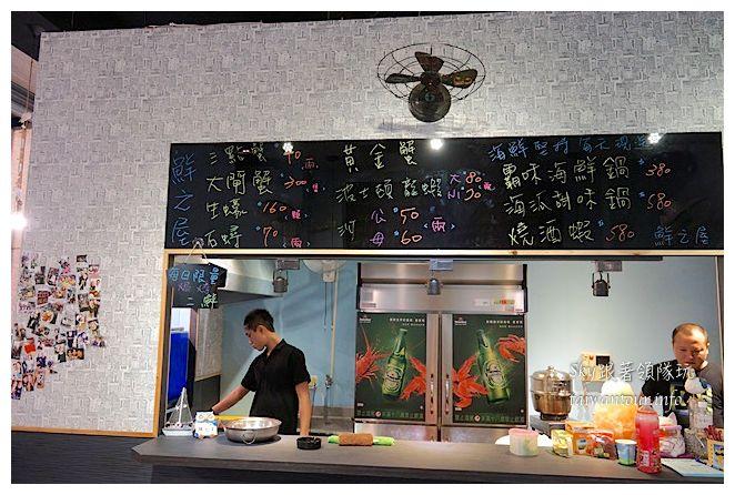 竹北海鮮燒烤美食鮮之屋06903