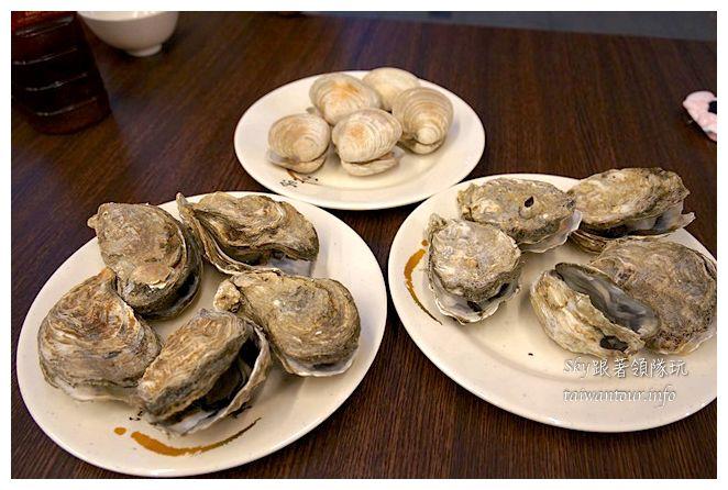 竹北海鮮燒烤美食鮮之屋06916