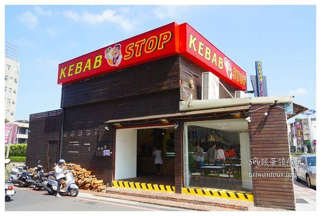 竹北KEBAB STOP可霸堡古巴三明治06544