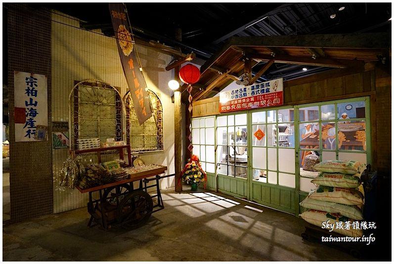 花蓮景點推薦新城玩味蕃樂園DSC05004_结果