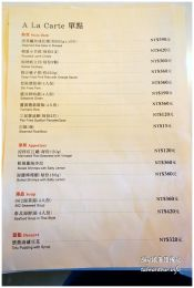 花蓮美食推薦台肥日式662食堂DSC04963_结果