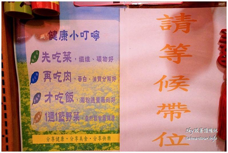 花蓮美食推薦吉安野菜櫻之田野吃到飽DSC05258_结果