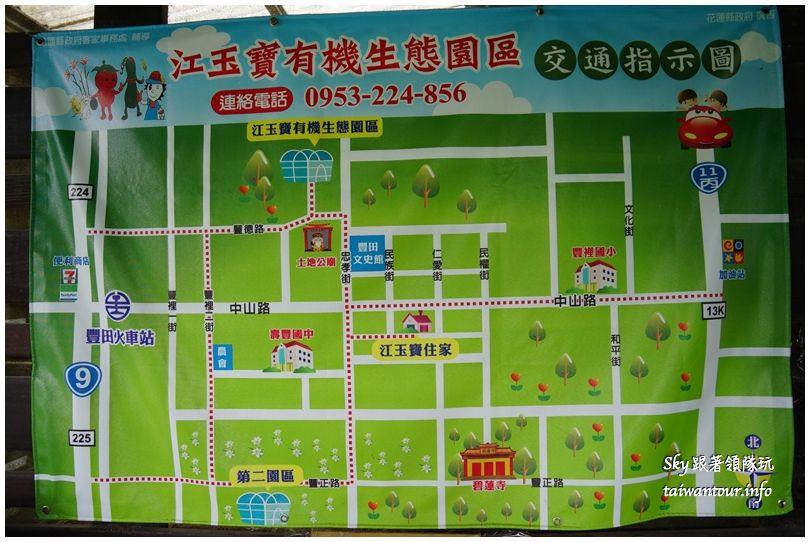 花蓮農業之旅DSC00866