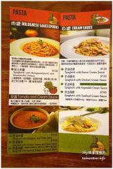 苗栗頭份親子餐廳推薦義食屋平價義大利麵披薩DSC01205_结果