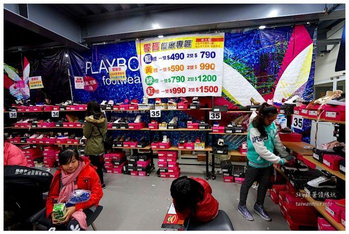 蘆洲童鞋特賣會playboy paul frank08755