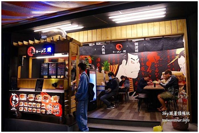蘆洲美食推薦喜多燒拉麵燒大阪燒DSC04189_结果
