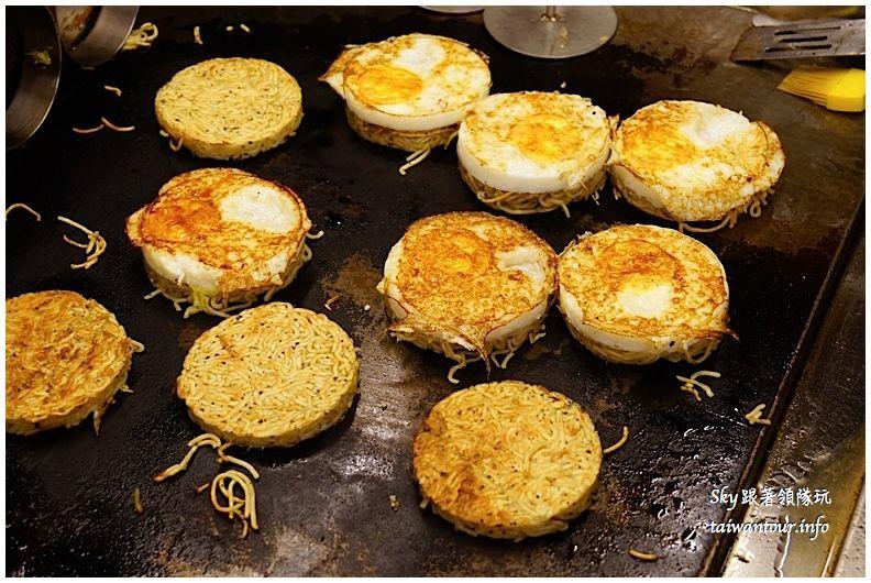 蘆洲美食推薦喜多燒拉麵燒大阪燒DSC04201_结果