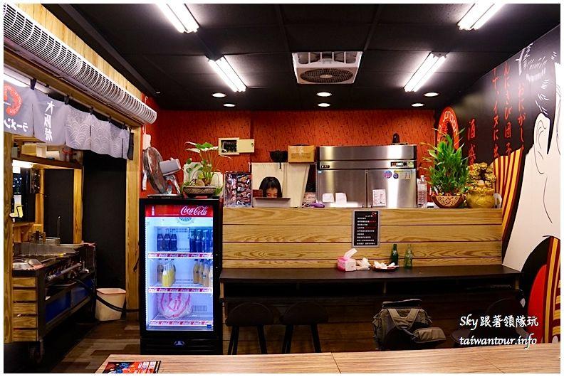 蘆洲美食推薦喜多燒拉麵燒大阪燒DSC04287_结果