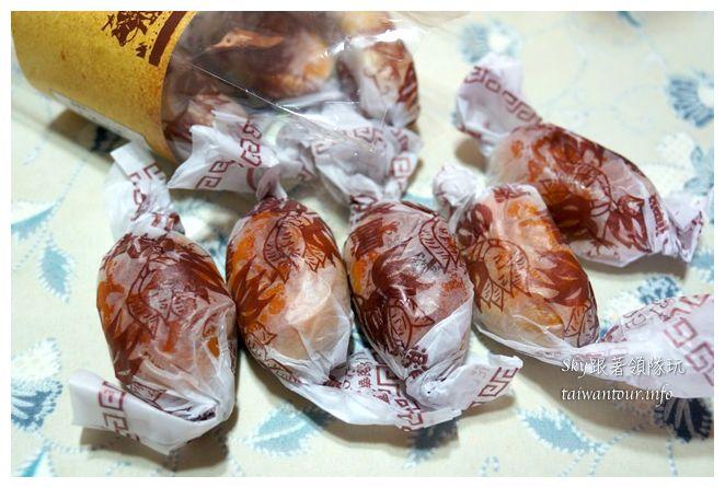 豐興餅舖慶春號08013