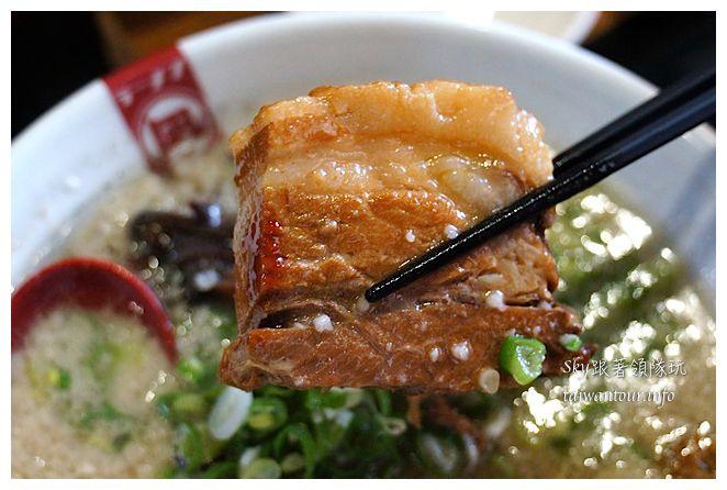 豚王拉麵NAGI02812
