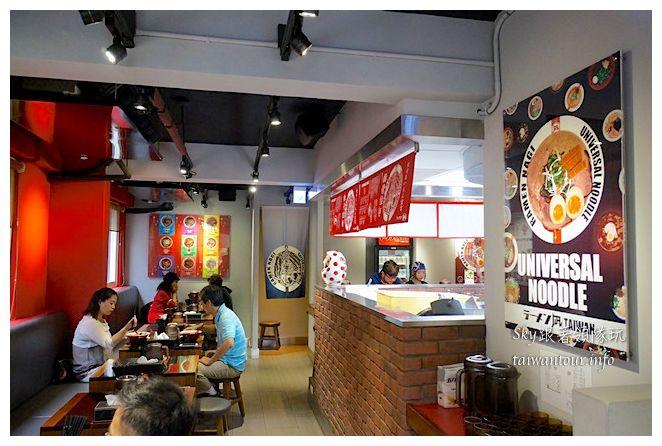 豚王拉麵NAGI02843