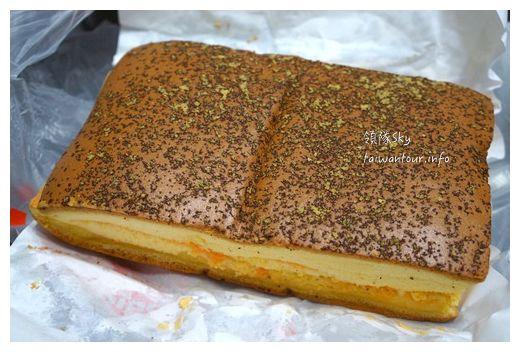 淡水美食推薦-就愛老街的古早味蛋糕【源味本鋪】