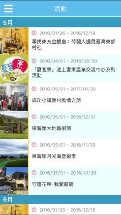 2016-05-28 20.04.41