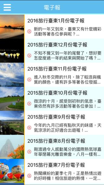 2016-05-28 20.11.34