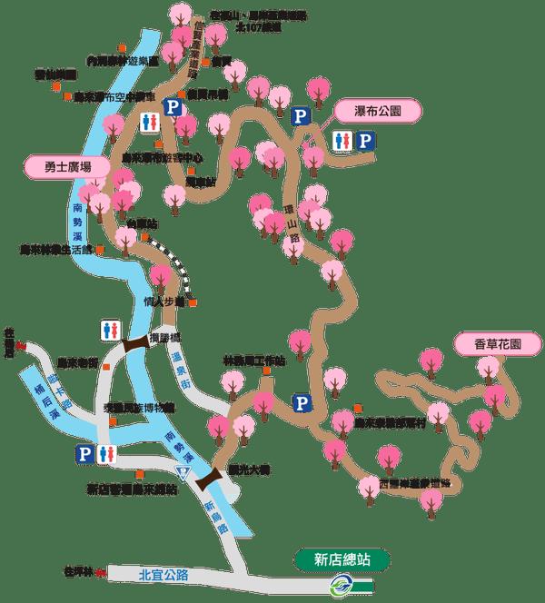 2020新北市【新店.烏來景點.美食一.二日遊】食尚玩家推薦