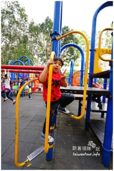 樹林景點推薦溜滑梯崑崙公園DSC00336