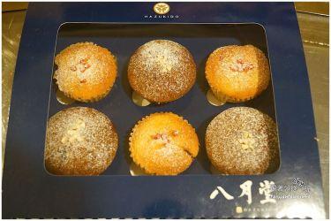 台中美食八月堂可頌DSC02090