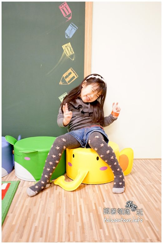 新竹美食推薦大房子親子成長空間親子餐廳DSC01833