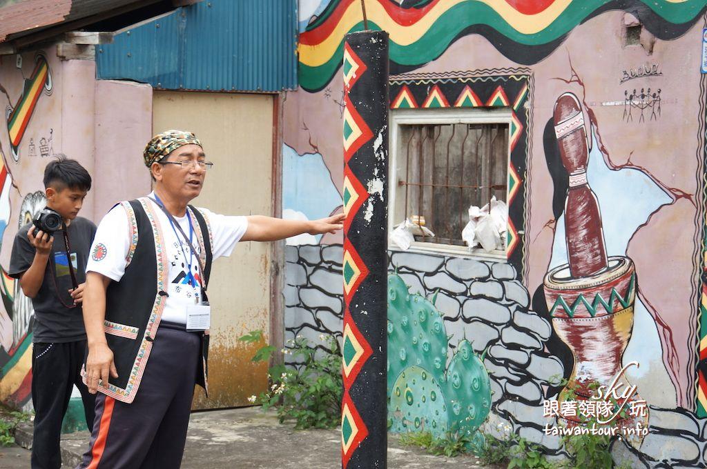2017台東武陵部落部落工作假期【一起MAPASADU布谷拉夫】第一天