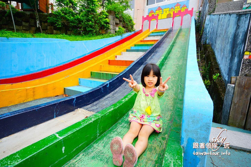 2019台北市親子景點【共融式遊戲場特色遊具公園懶人包】溜滑梯