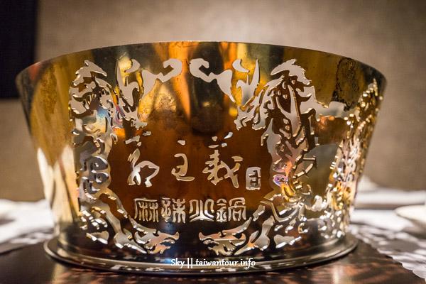 台北美食推薦-頂級食材四川麻辣鍋【郭主義麻辣火鍋】